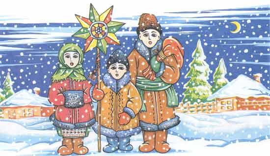 ...напередодні старого Нового року (з 13 на 14 січня).