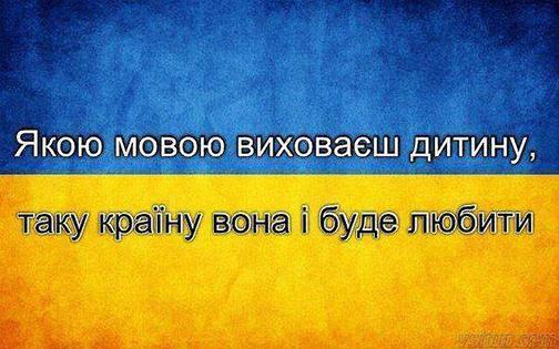 Картинки по запросу день української писемності та мови в днз